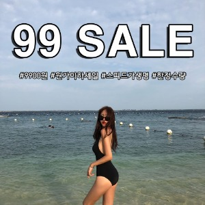 99SALE [SHOES]