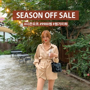 2019 SEASON OFF SALE